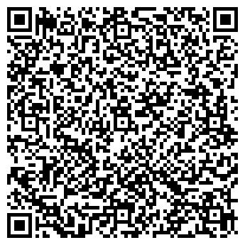 QR-код с контактной информацией организации Антас и Ко, ЧП