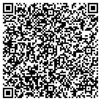 QR-код с контактной информацией организации ФОП Моголюк А. О.