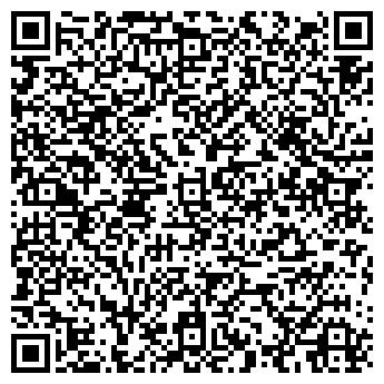 QR-код с контактной информацией организации Классик, СПД