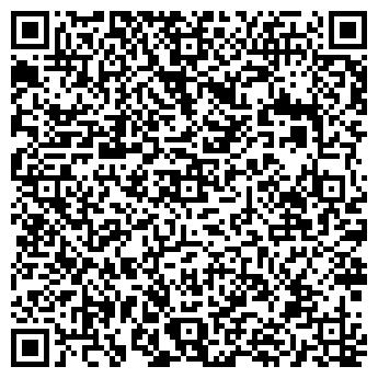 QR-код с контактной информацией организации Еридан, ЧП