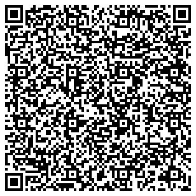 QR-код с контактной информацией организации Слик, ООО