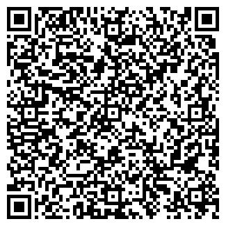 QR-код с контактной информацией организации МДК