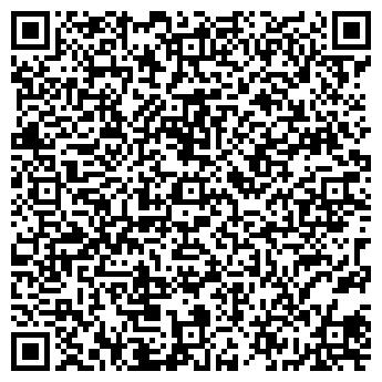 QR-код с контактной информацией организации Вертикаль, Компания