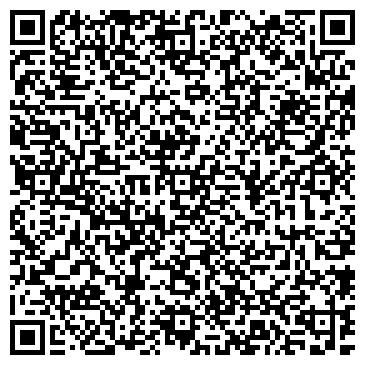QR-код с контактной информацией организации Каролина, ЧП