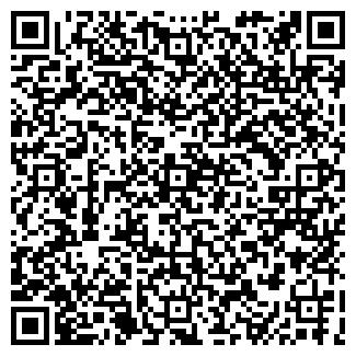 QR-код с контактной информацией организации НА ВНУКОВСКОЙ