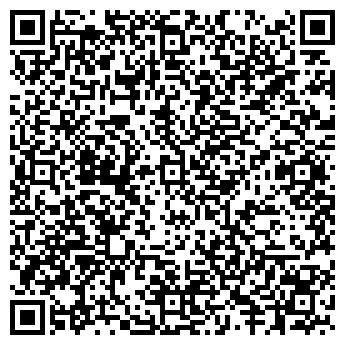 QR-код с контактной информацией организации lugproflist