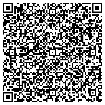 QR-код с контактной информацией организации Кузнечный Двор, ООО
