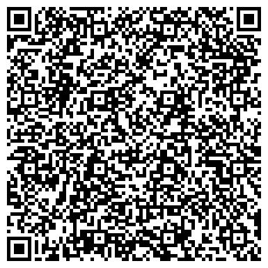 QR-код с контактной информацией организации Мосторгпоставка, ООО