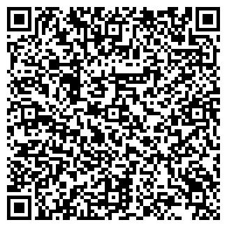 QR-код с контактной информацией организации МД-ГРУП, ООО