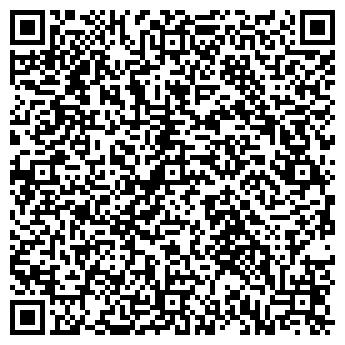 """QR-код с контактной информацией организации """"Ideal"""""""