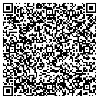 QR-код с контактной информацией организации ООО «Кредо»
