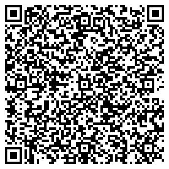 QR-код с контактной информацией организации Freesmart