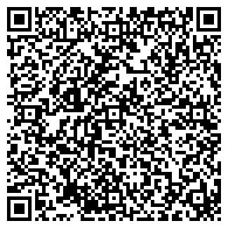 QR-код с контактной информацией организации ЧП Кроха
