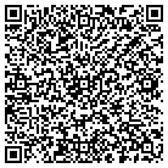 QR-код с контактной информацией организации Общество с ограниченной ответственностью ООО «ОСКАР»