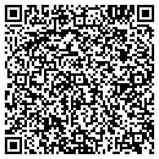 QR-код с контактной информацией организации Adiabata