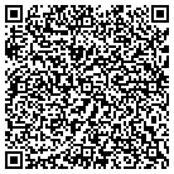 QR-код с контактной информацией организации Зоохолл, ООО (Zoohall)