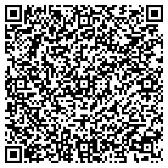 QR-код с контактной информацией организации ПГС-05, ООО