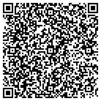 QR-код с контактной информацией организации МЕРЕЙ-СЕВКАЗ ТОО