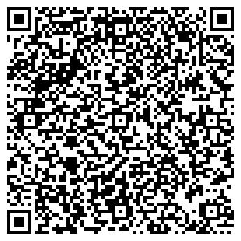 QR-код с контактной информацией организации ООО АСТРАХАНКА