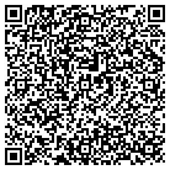 QR-код с контактной информацией организации ЧП Рыбачук