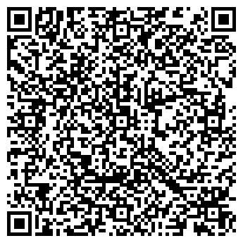 QR-код с контактной информацией организации СтоунБерг, ООО