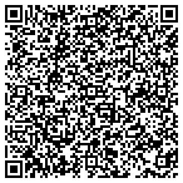 QR-код с контактной информацией организации СК Стройоптторг, ООО