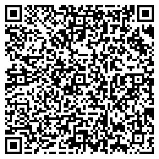 QR-код с контактной информацией организации ООО БАРИН