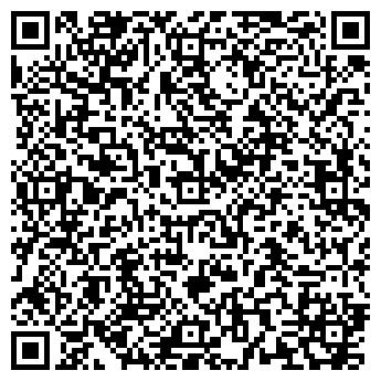QR-код с контактной информацией организации Купи забор, ООО