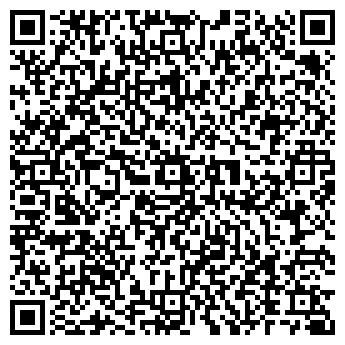 QR-код с контактной информацией организации Мемориал , ООО
