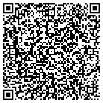 QR-код с контактной информацией организации ООО ФОРТ-Н XXI