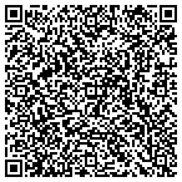 QR-код с контактной информацией организации Лестница, ООО (Компания Staircase, Co)