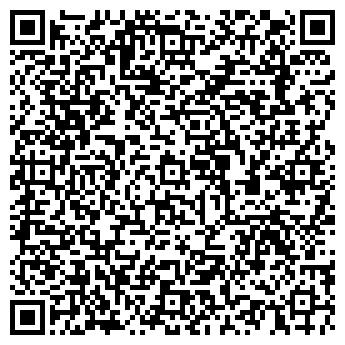 QR-код с контактной информацией организации Ювентус, Компания