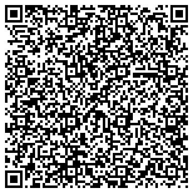 QR-код с контактной информацией организации Метал Подилля, ЧП