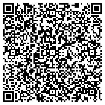 QR-код с контактной информацией организации Антик Стоун, ООО