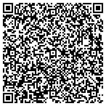 QR-код с контактной информацией организации Кращий Бетон-1, ДП