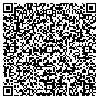QR-код с контактной информацией организации Перевалка, ООО