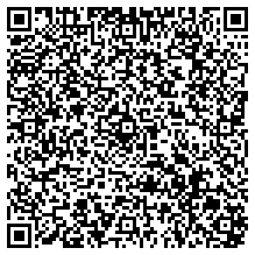 QR-код с контактной информацией организации Каменный Брод Киев, ЧП (Stone ford)