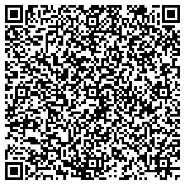 QR-код с контактной информацией организации ФГУП МОСКОВСКИЙ ОБЛАСТНОЙ ЦЕНТР ДЕЗИНФЕКЦИИ