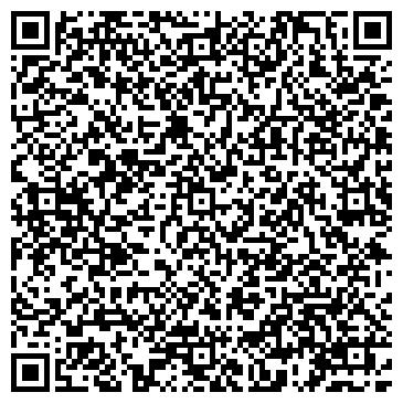 QR-код с контактной информацией организации Стандарт Парк Лайн, ООО