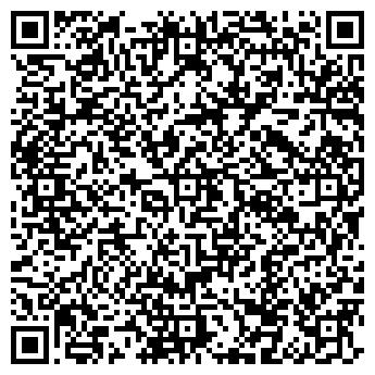 QR-код с контактной информацией организации Керамфорт, ООО