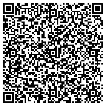 QR-код с контактной информацией организации БУДСТРОЙ, ЧП