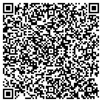 QR-код с контактной информацией организации Сталь ЮА, ООО