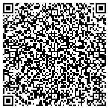 QR-код с контактной информацией организации Профи Пром, ООО