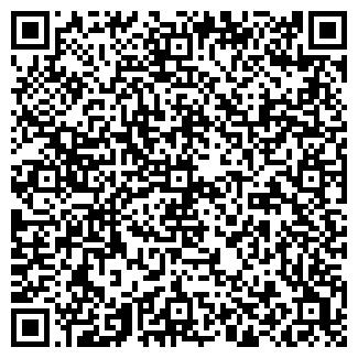 QR-код с контактной информацией организации Приватбуд, ООО