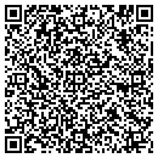 QR-код с контактной информацией организации АВТОРЕМ