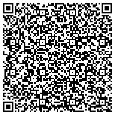 QR-код с контактной информацией организации Самборский керамзитовый завод, ООО