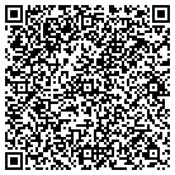 QR-код с контактной информацией организации Гализол, ЧП