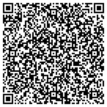 QR-код с контактной информацией организации Автострада Украина, ООО