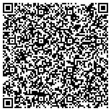 QR-код с контактной информацией организации Кинг Эдюкейшен, ООО (ТМ Респект)
