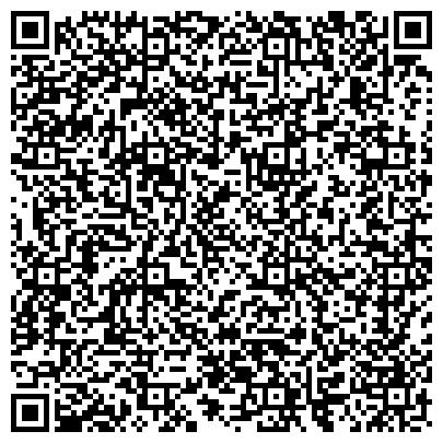 QR-код с контактной информацией организации Декорстоун (Decorstone), ООО